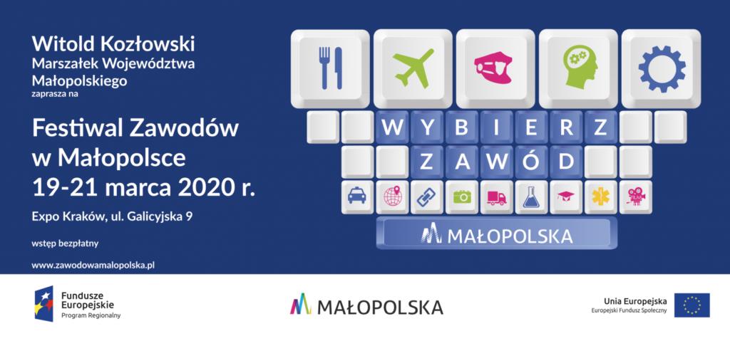 Festiwal Zawodów EXPO Kraków 2020